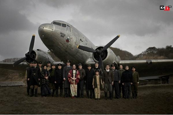 Fly, Dakota Fly – Hòn đảo ấm áp tình người