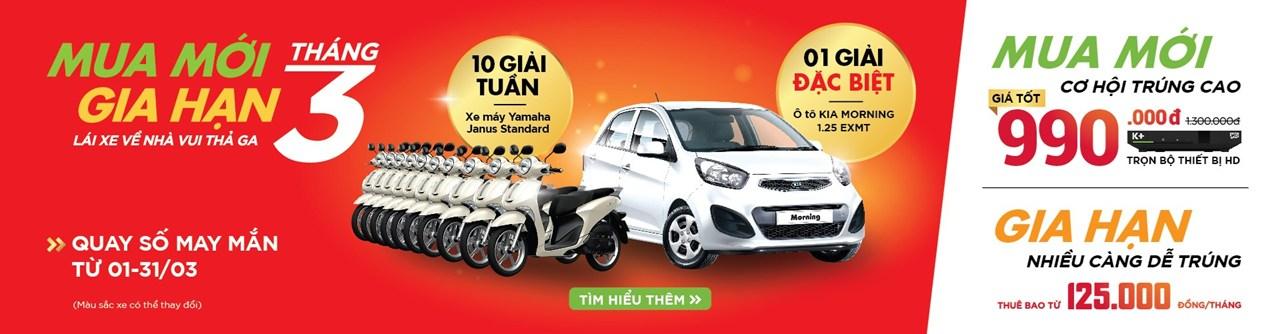 Giá ưu đãi trọn bộ thiết bị HD chỉ 990,000 đồng & cơ hội trúng thưởng ô tô và xe máy