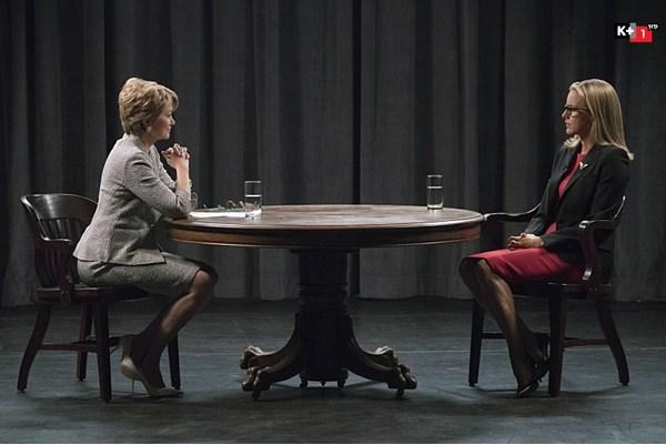 Madam secretary – Ngồi vào ghế nóng