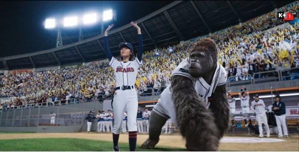 Mr Go – Chú khỉ đột mê bóng chày