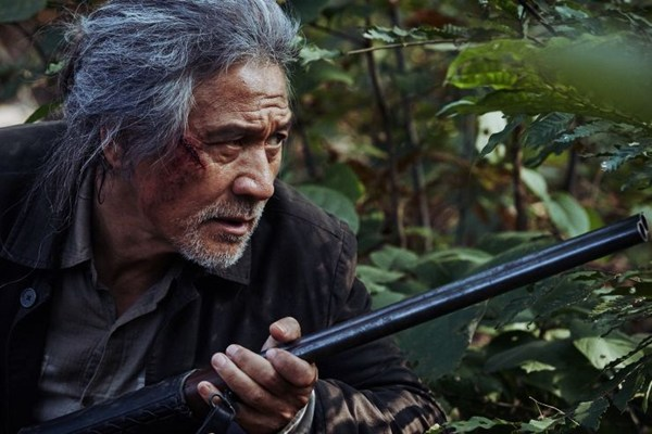 The hunt – Cuộc chiến tìm vàng