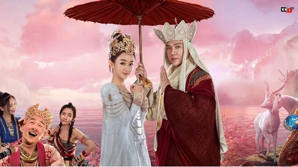 The Monkey King 3: Kingdom of Women – Lạc vào miền gái đẹp
